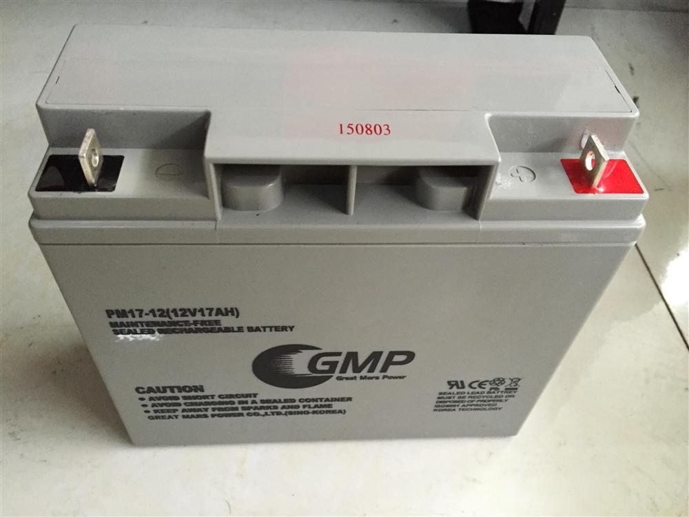 GMP蓄电池有限公司