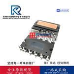 FSBB30CH60D 空调模块 变频模块 IGBT模块 功率模块 ON/安森美