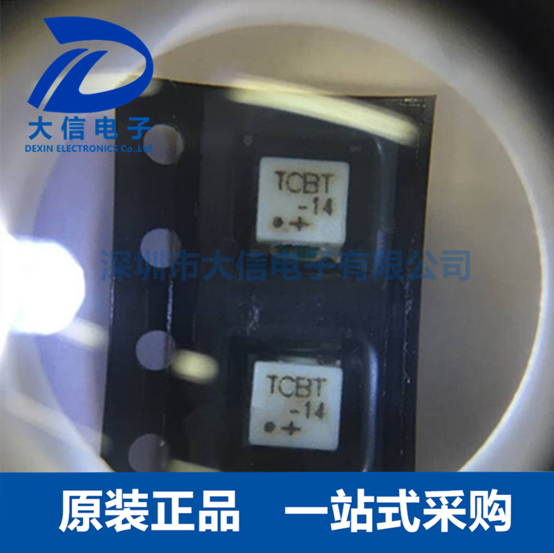 TCBT-14+ MINI SMD 偏置器 射频RF变压器
