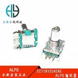 EC11B15242AE ALPS编码器开关器