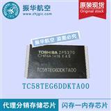 TC58TEG6DDKTA00芯片价格原装现货SPANSION