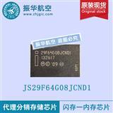 JS29F64G08CCNE1可存��ic 量大���INTEL