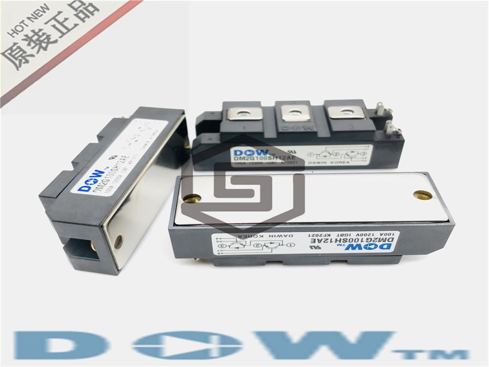 D&W全新IGBT�?�DM2G75SH12A、DM2G100SH12AE、DM2G100SH12AL正品
