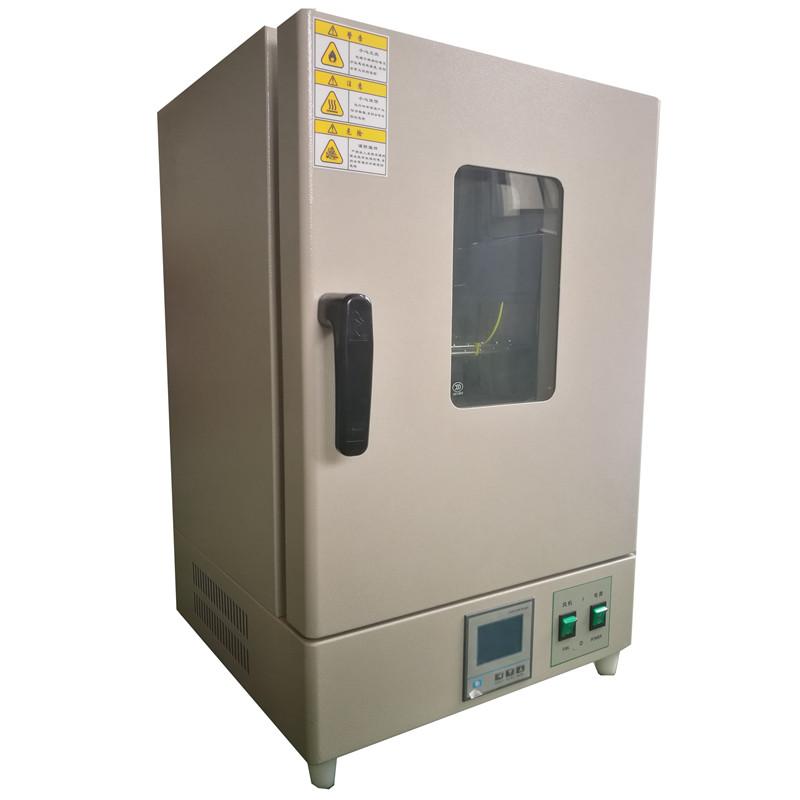 上海精密干燥箱DHG070AE培因仪器