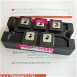 正品SanReX DF150AA160 DF150AA80日本原装进口苏州阜晶现货