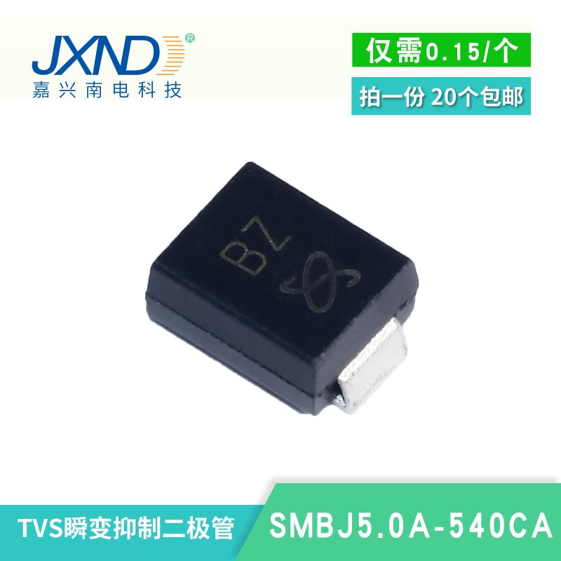 TVS二极管 SMBJ24CA JXND 大量现货库存