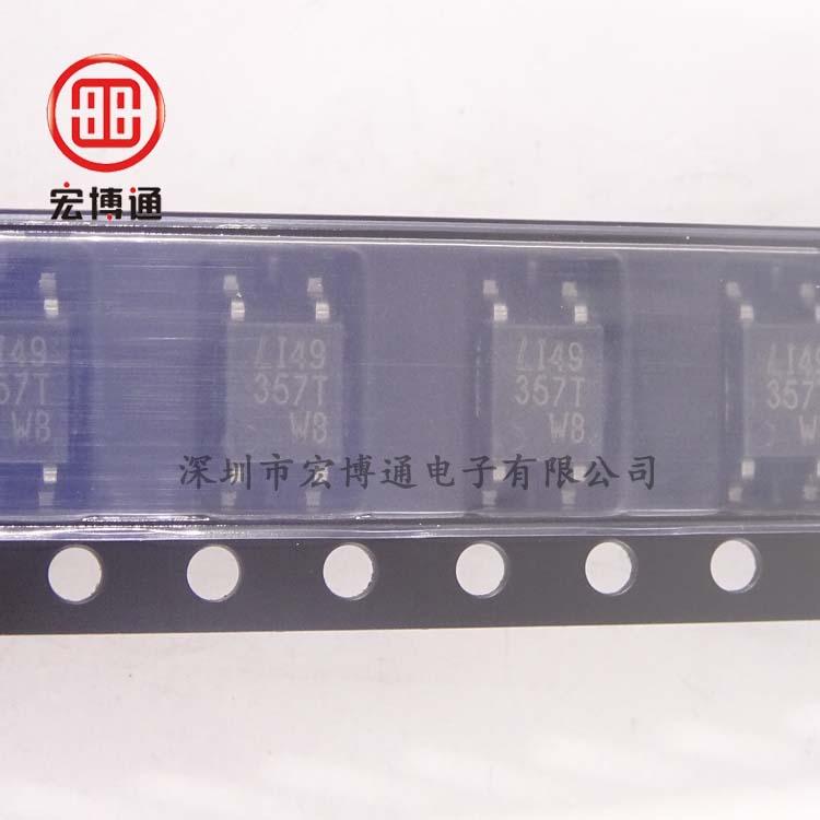 晶体管输出光电耦合器 LTV-357T-B LITEON