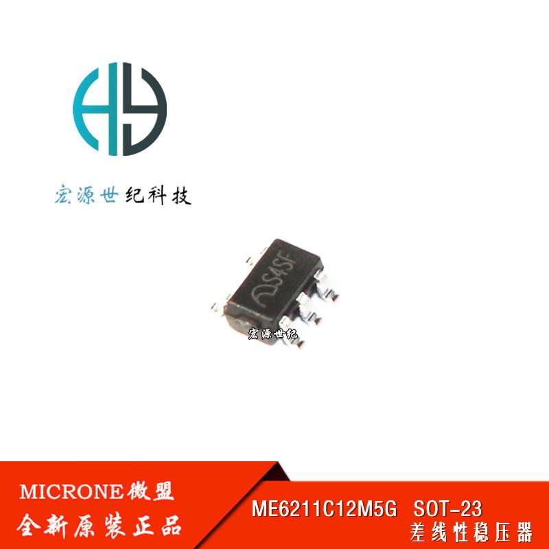 ME6211C12M5G SOT-23 差线性稳压器
