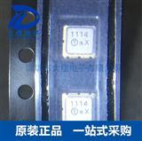 TA1114A TST SMD 温补衰减器 声表滤波器