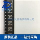 KSX2-442+ MINI SMD 倍频器 射频微波芯片