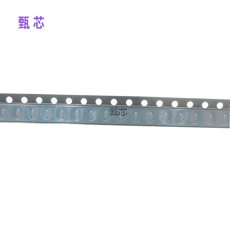 供應B5818WS 貼片肖特基二極管