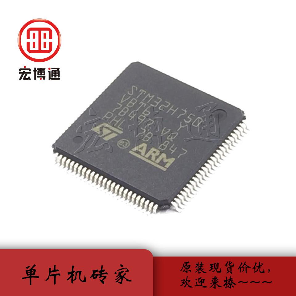 移动电源管理芯片 TI全系列供应
