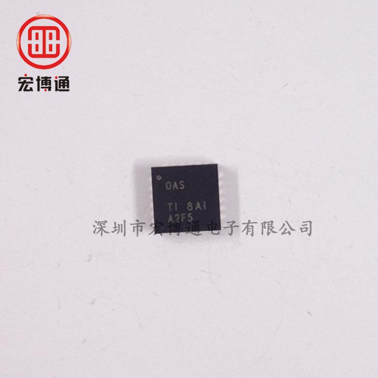数字电源管理芯片 宏博通原装TI