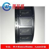随机存取存储器 MT41K128M16JT-125 IT:K