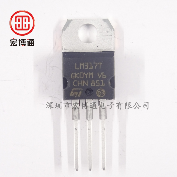 ldo型电源芯片 ST意法半导体