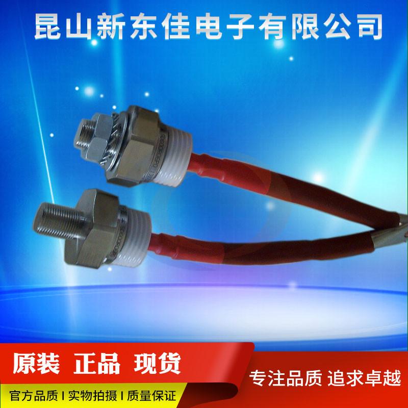 威士vishay螺栓二極管SD600R28PC-150U100DL等型號齊全