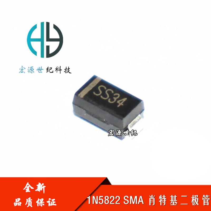 1N5822 SS34 DO-214AC 3A/40V 肖特基二極管