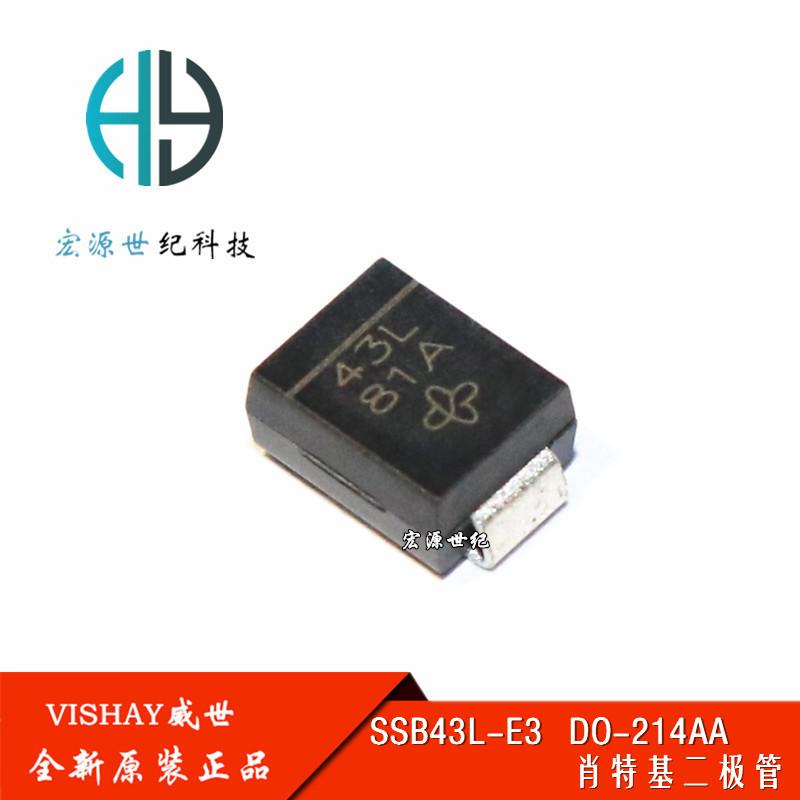 SSB43L-E3 絲印43L DO-214AA 肖特基二極管