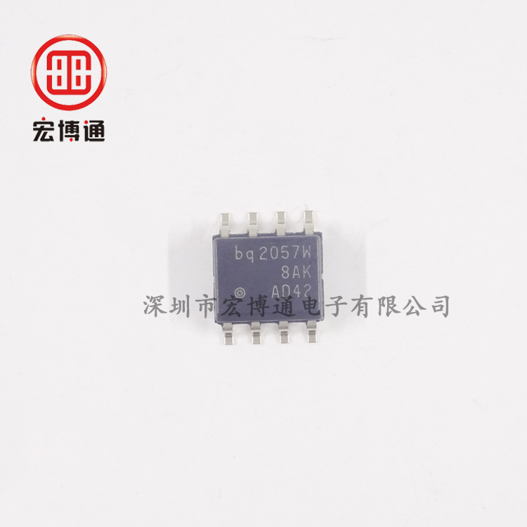 锂电池充电保护芯片 TI原装品质