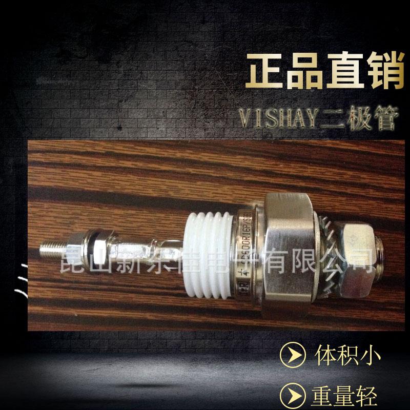 新東佳供應[正品] 威士 螺栓二極管SD200R20PC等型號齊全