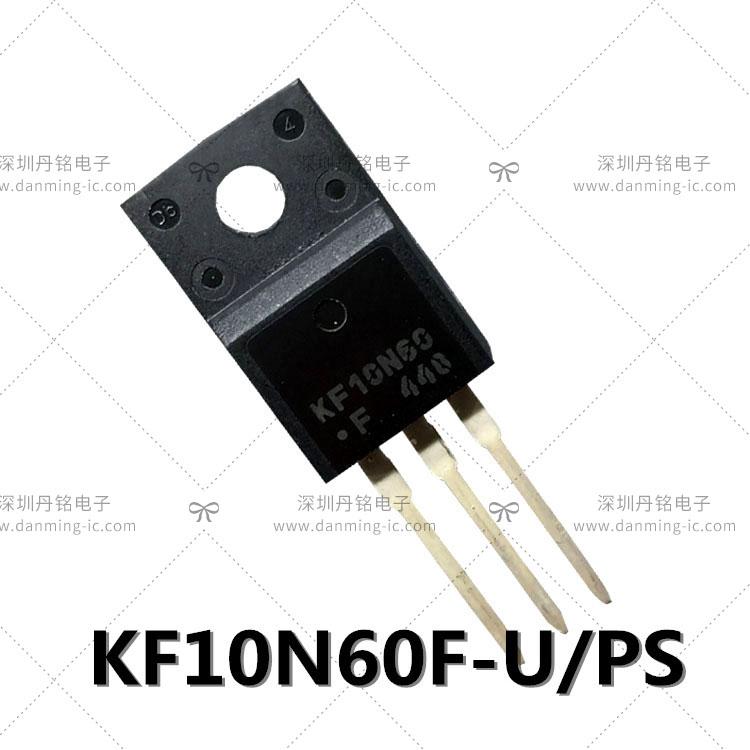 KF10N60F-U/PS