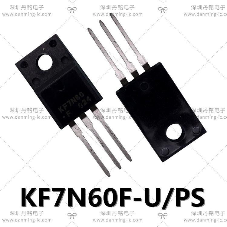 KF7N60F-U/PS