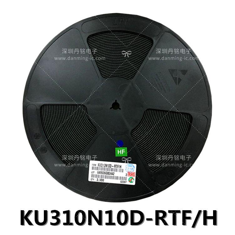 KU310N10D-RTF/H
