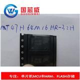 动态随机存取存储器  MT47H64M16HR-3:H