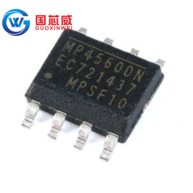 供應MP4560DN-LF-Z開關穩壓器