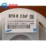 原装贴片电容2.2uF(225) ±10% 16V