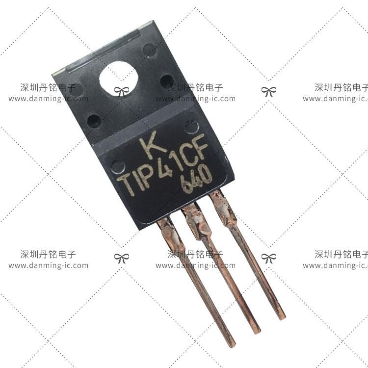 TIP41CF-U/PF