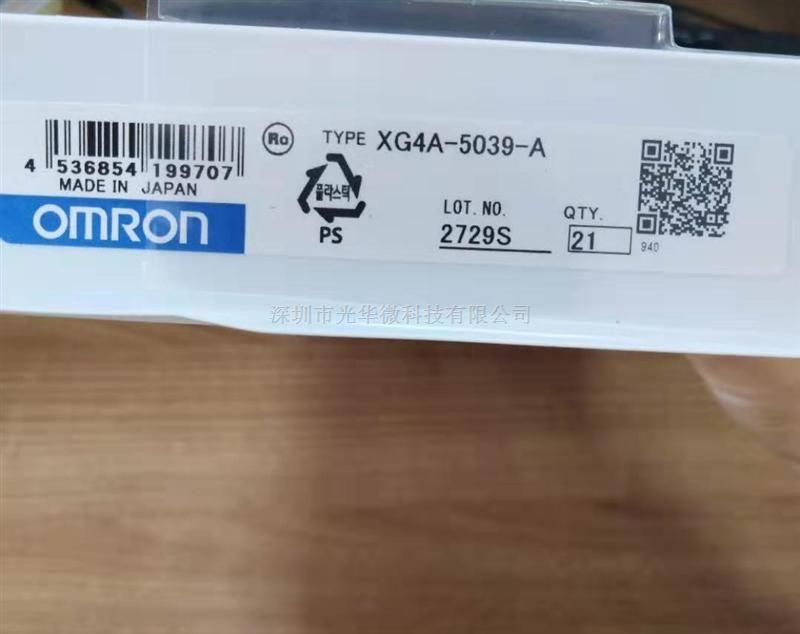XG4A-5039-A