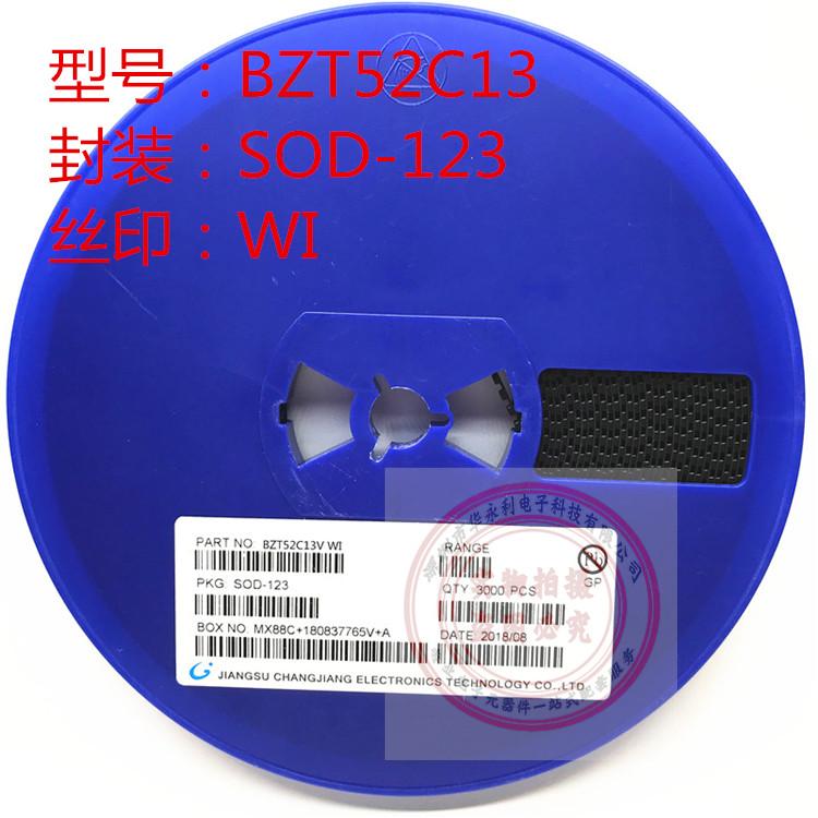 穩壓二極管BZT52C13 SOD123 WI 13V 0.5W
