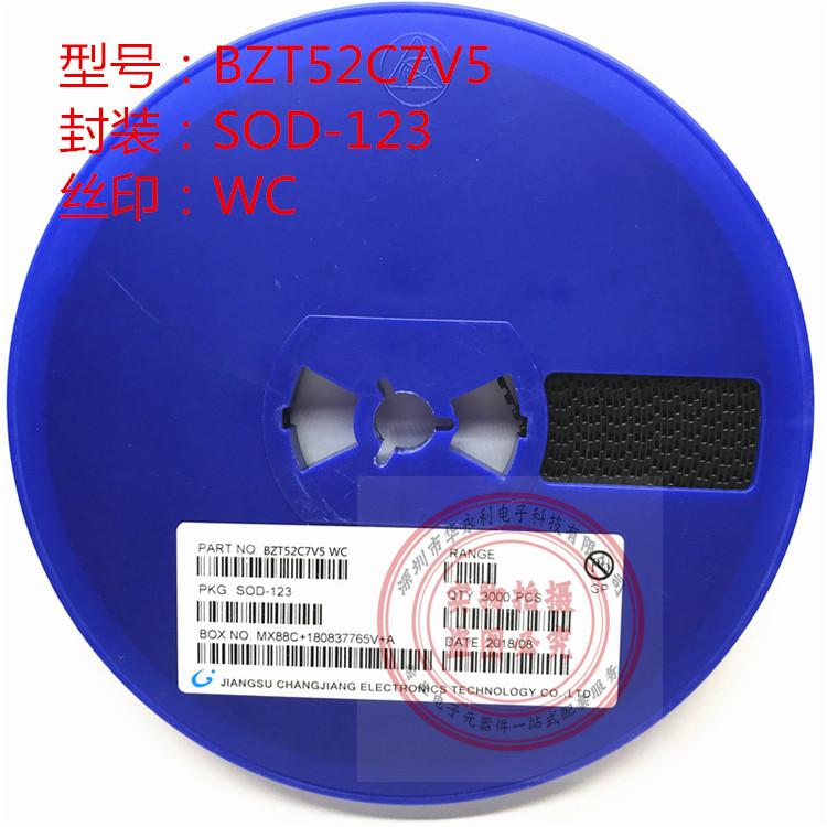 穩壓二極管BZT52C7V5 SOD123 WC 0.5W 7.5V