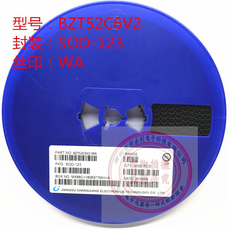 穩壓二極管BZT52C6V2 SOD123 WA 6.2V 0.5W