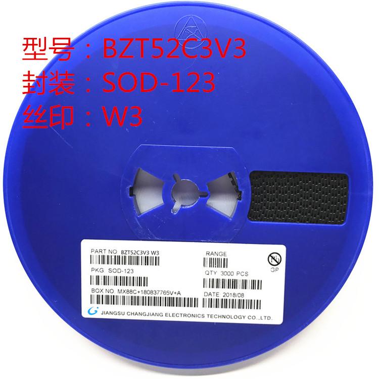 穩壓二極管BZT52C3V3 SOD123 石英3.3V 0.5W