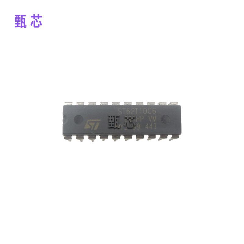 供应ST62T10C6 DIP20开关电源控制器