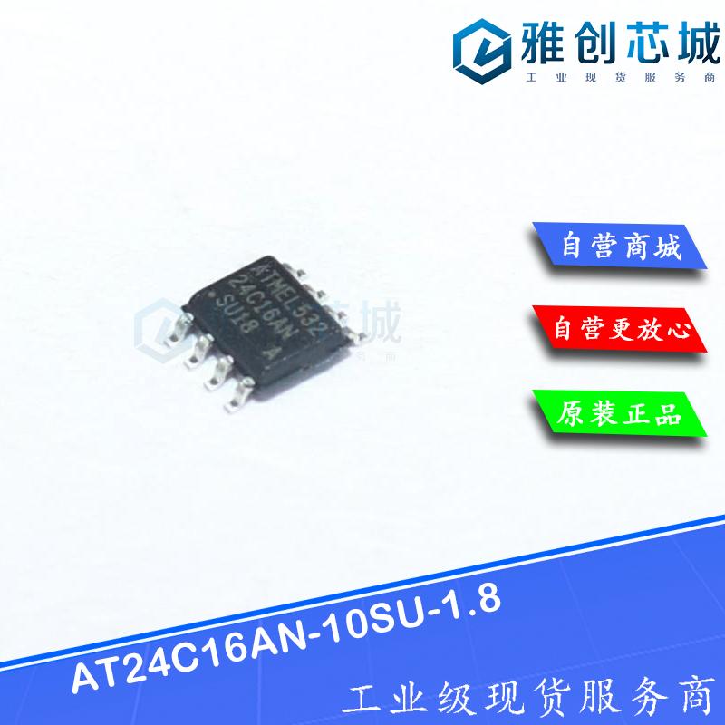 AT24C16AN-10SU-1.8