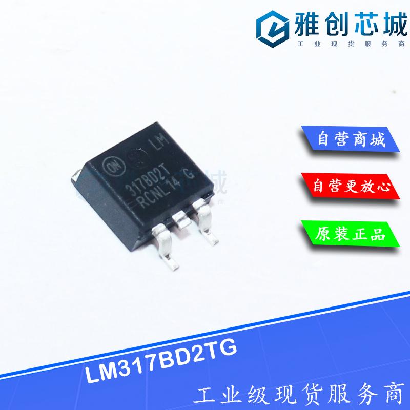 LM317BD2TG