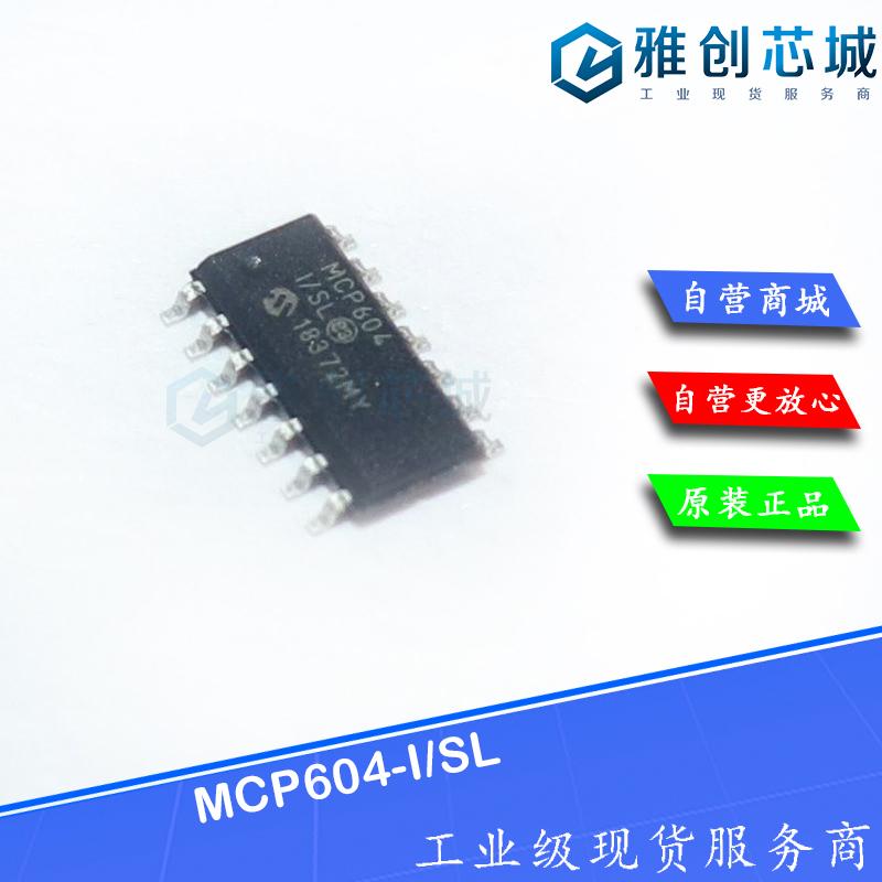 MCP604-I/SL