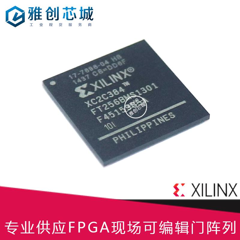 XC2C384-10FT256I