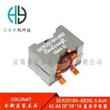 SER2918H-682KL 28x28x18 扁铜线电感器