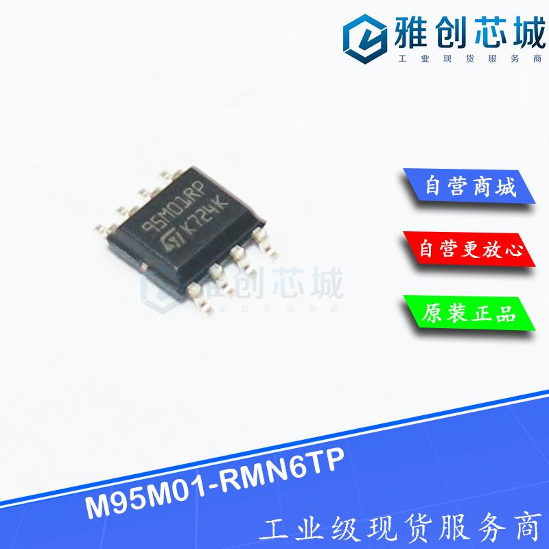 M95M01-RMN6TP