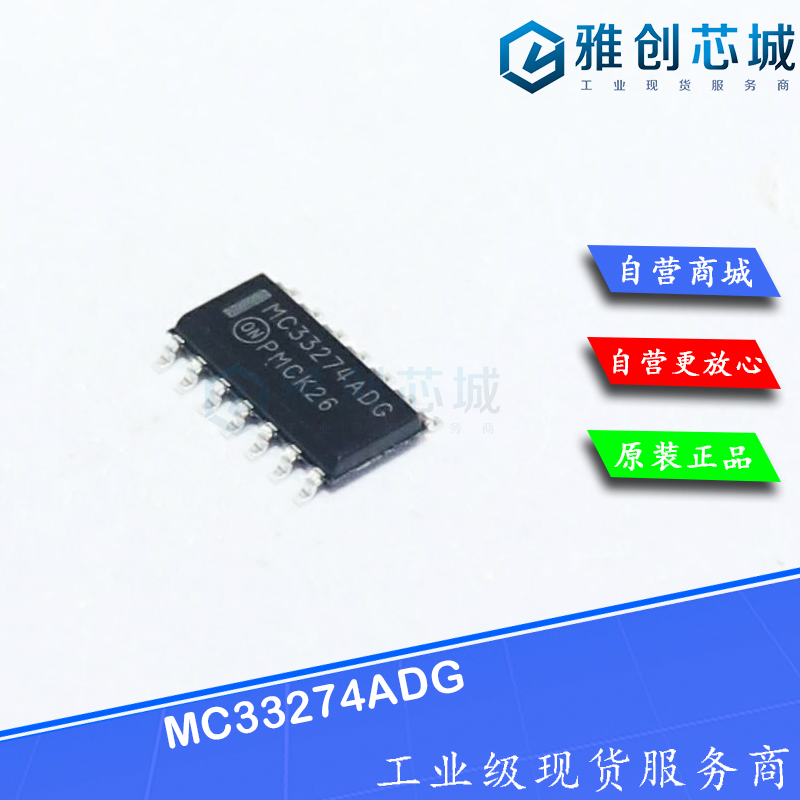 MC33274ADG