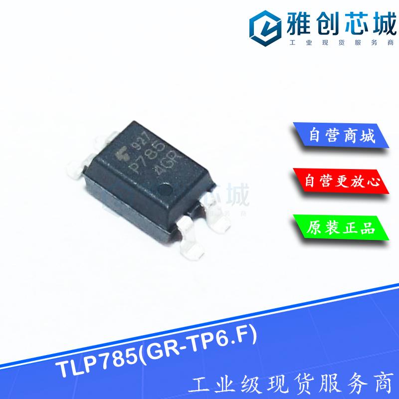 TLP785(GR-TP6.F)