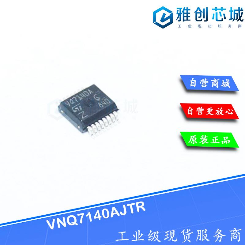VNQ7140AJTR