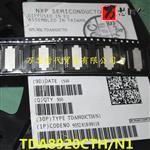 原装现货 TDA8920CTH/N1 封装HSOP24 音频放大器扬声器 量大价优