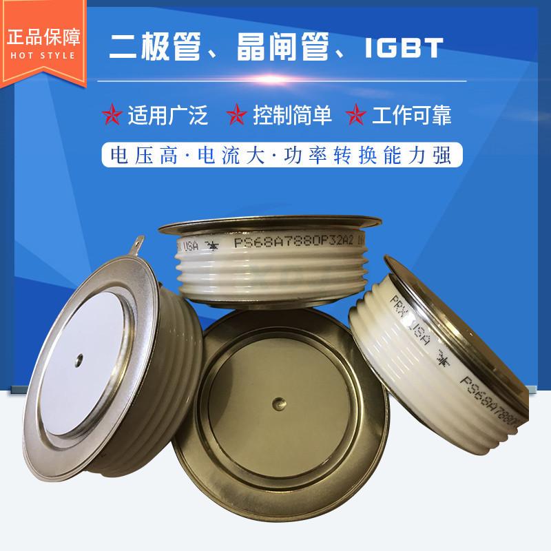 一级代理销售PRX可控硅TA20161603DH原装
