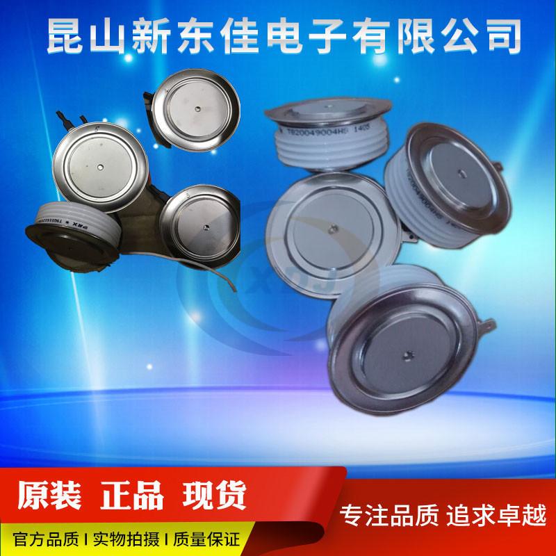 无中间环节销售PRX可控硅(晶闸管)TBK718250HHE高性能高品质