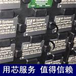 MD8832-D1G-V3-X-P嵌入式解决方案存储器